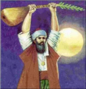 Πηγή: http://en.wikipedia.org/wiki/Pir_Sultan_Abdal#mediaviewer/File:Pir_Sultan_Abdal.jpg