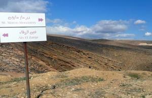 Εικόνα από τη κοιλάδα Μπεκάα, που θεωρείται ο σιτοβολώνας του Λιβάνου. Ο Λίβανος είναι η μοναδική χώρα της Μέσης Ανατολής χωρίς έρημο, αλλά αυτό μπορεί να αλλάξει σύντομα, με κοινωνικές κι οικονομικές συνέπειες. Κύρια αιτία θεωρείται η μειωμένη βροχόπτωση.