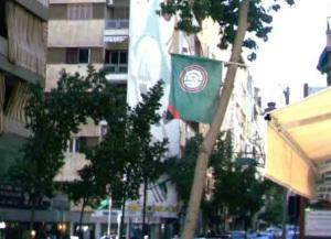 Σημαία της Αμάλ σε σιιτική συνοικία της Βηρυτού, 2011
