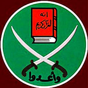 Το σύμβολο της Μουσουλμανικής Αδελφότητας. Πηγή: www.investigativeproject.org