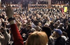 Εικόνα από το πλένουμ του Σάραγεβου. Πηγή: www.noveinicijative.org