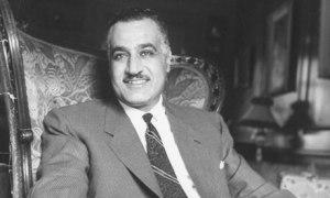 Στον Γκαμάλ Αμπτνέλ Νάσερ (1918-1970) προσωποποιήθηκε η ελπίδα για αραβική ενότητα επί δύο δεκαετίες. Πηγή: www.ilprimatonazionale.it