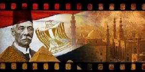 """Ο Σάαντ Ζαγκλούλ (1857-1927) ήταν αγροτικής καταγωγής, κάτι που στήριξε την εικόνα """"παιδιού του λαού"""" και τον βοήθησε να κερδίσει τις μάζες για τους πολιτικούς του στόχους. http://www.aljazeera.com/focus/arabunity/2008/02/200852518509467595.html"""