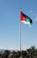 Η σημαία της Μεγάλης Αραβικής Επανάστασης (1916-1918) υπό τον Σερίφη της Μέκκας, Χουσεΐν. Παραλλαγές της χρησιμοποιούνται ως εθνικές σημαίες σε πολλά αραβικά κράτη. Πηγή: www.pbase.com
