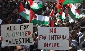 Διαδήλωση υπέρ της παλαιστινιακής ενότητας και της προσέγγισης μεταξύ Χαμάς και Φατάχ. http://www.theguardian.com/world/2011/apr/28/egypt-revolution-players-palestinian-pieces