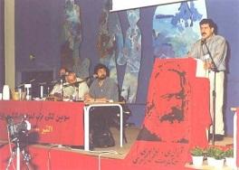 http://www.rationalrevolution.net/war/communism_in_iraq.htm