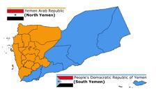 Τα δύο κράτη της Υεμένης από το 1967 ως το 1990.  http://springtimeofnations.blogspot.gr/2011/12/ten-separatist-movements-to-watch-in.html