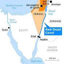 Το κανάλι που θα συνδέει την Ερυθρά με τη Νεκρά Θάλασσα, με βάση το σχέδιο που εγκρίθηκε. https://chronicle.fanack.com/specials/water/strategic-options/red-dead-canal/