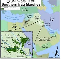 Οι υγρότοποι της Μεσοποταμίας, στο Νότιο Ιράκ. http://www.iier.org/i/uploadedfiles/050310MarshesStateCIMI5B.pdf