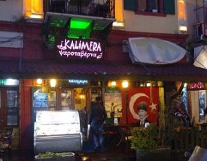 """Η ελληνική ψαροταβέρνα """"Καλημέρα"""" στο κέντρο της Σμύρνης - δίπλα απ' το Ζορμπά, η εικόνα του Ατατούρκ, για να μην υπάρχουν παρεξηγήσεις."""