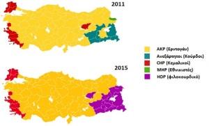 Ο εκλογικός χάρτης της Τουρκίας το 2011 και το 2015. Το 2011 η επαρχία Τούντζελι (Ντερσίμ) ξεχωρίζει ακόμα ως η μόνη κεμαλική νησίδα στα ανατολικά, ενώ το 2015 (Νοέμβρης) περνάει στα χέρια των φιλοκουρδικών αριστερών δυνάμεων, όπως και οι υπόλοιπες κουρδόφωνες επαρχίες. Βασισμένο στους χάρτες του en.wikipedia.org.