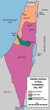 Το Σχέδιο της Επιτροπής Πηλ για τη διχοτόμηση (ή τριχοτόμηση) της Παλαιστίνης. http://www.jewishvirtuallibrary.org/jsource/History/peel.html