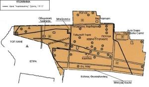 Τοπογραφικό σχέδιο των εβραϊκών συνοικιών της Θεσσαλονίκης πριν το 1917, υπό Αλμπέρτο Ναρ, 1500-1917, Θεσσαλονίκη, Μουσείο Ισραηλιτικής Κοινότητας. http://www.imma.edu.gr/macher/hm/hm_image.php?el/img_C3113a.html